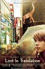 Lost in Translation: Aliens in Tokyo